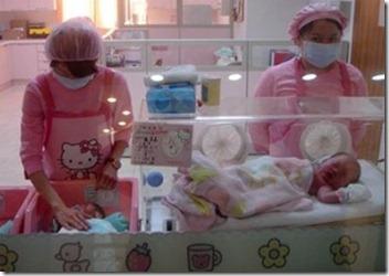 ospedale_hello_kitty