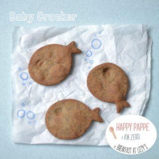 Ricette svezzamento: baby cracker