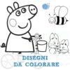 disegni-da-colorare