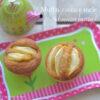 Muffin di zucca e mele (senza burro)
